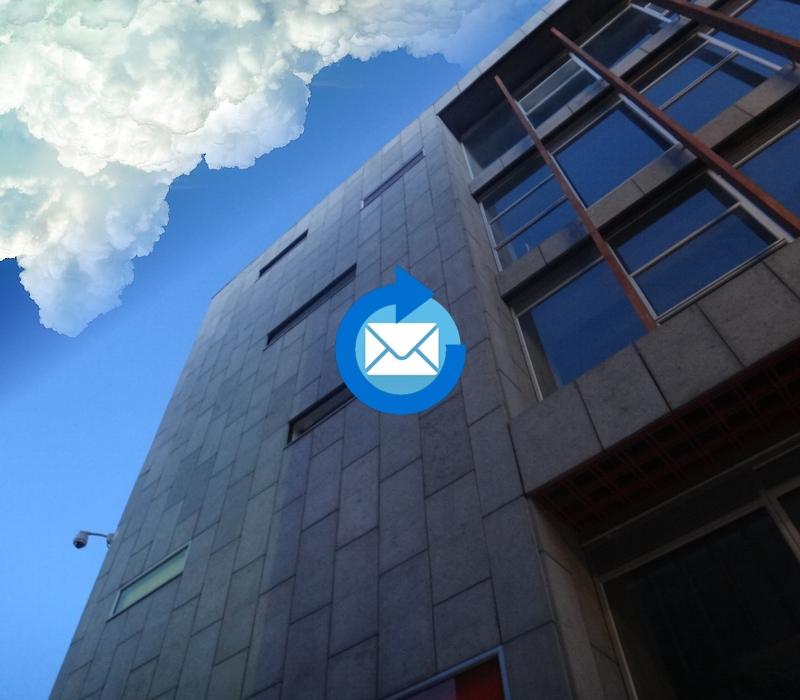 Cambios en la plataforma de correo institucional